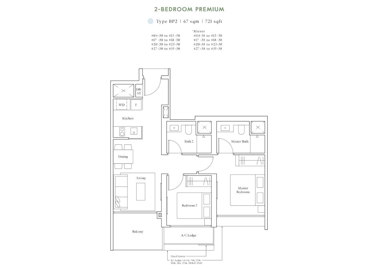 Horizon Collection - 2 Bedroom Premium, BP2