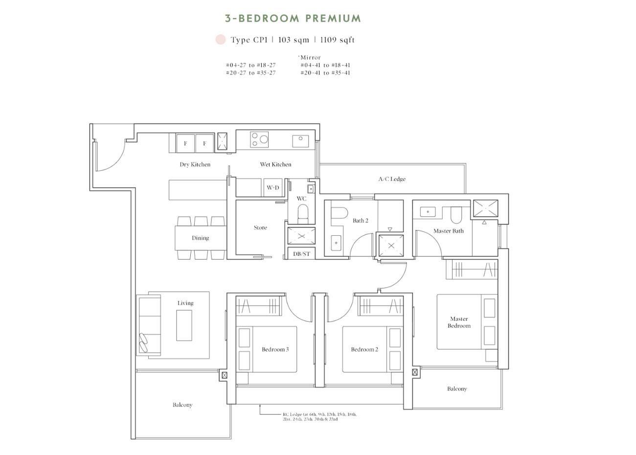 Horizon Collection - 3 Bedroom Premium, CP1